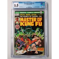 SPECIAL MARVEL EDITION #15 CGC 8.5   1ST APPEARANCE OF SHANG CHI