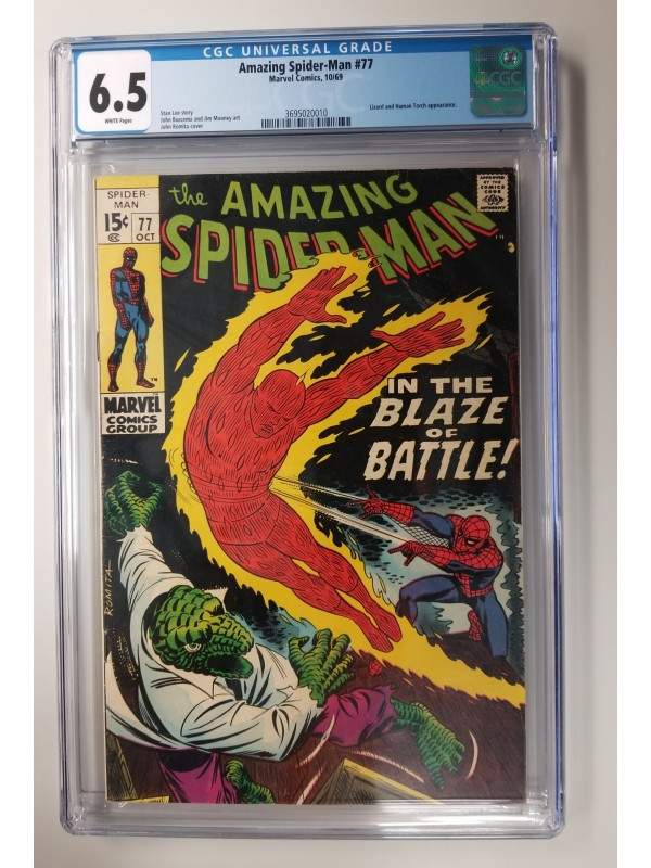 Amazing Spider-Man #77  CGC 6.5 - Lizard / Human Torch Appearance - New Case