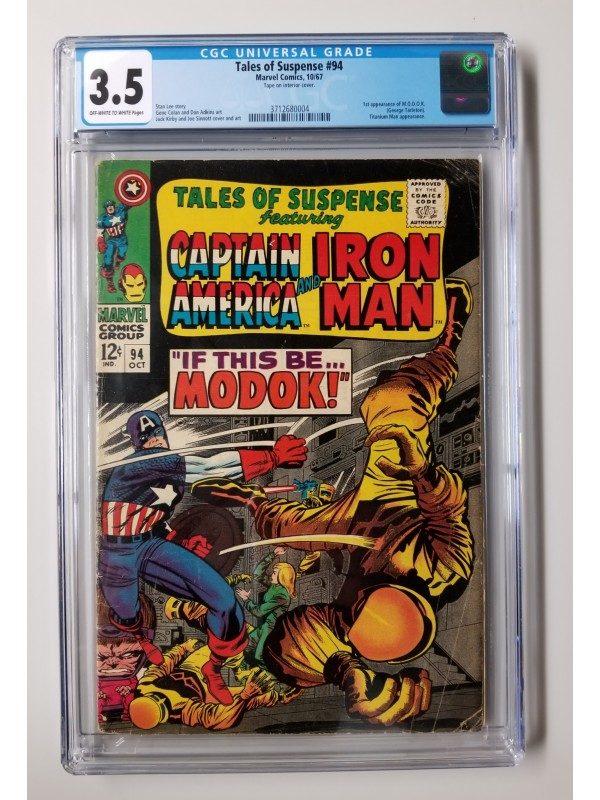 Tales of Suspense #94 CGC 3.5 - 1st Appearance of M.O.D.O.K - New Case